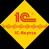 1С-Якутск
