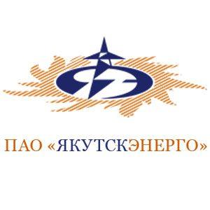ПАО Якутскэнерго