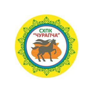 СХПК Чурапча