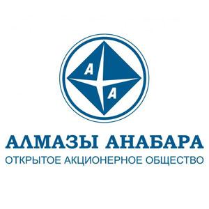АО Алмазы Анабара
